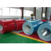 PE / PVDF color prepainted coated aluminum coil for acp /  sublimation / roller shutter