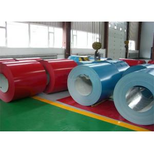 China PE / PVDF color prepainted coated aluminum coil for acp /  sublimation / roller shutter on sale