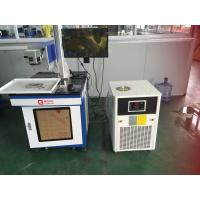 China Air Cooling CO2 Laser Engraving Machine UV Laser  / Fiber Laser Marker Machine for glass, mobile accessories on sale