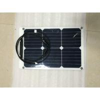 Custom Size SunPower Flexible Solar Panels 18W 12V With CE LVD SGS Certification