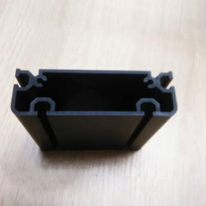 Quality Silver Anodize Extruded Aluminum Case/Frame/Enclosure For Audio for sale