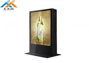 China Full HD Outdoor Digital Signage Lcd Advertising Coin Operated Phone Charging Kiok 42'' on sale