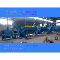waste bottle recycling plant,waste plastic flakes washing plant,waste plastic recycling plant