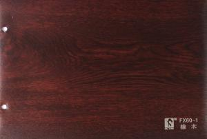 China Glossy Surface 3d Wood Grain PVC Film , Custom PVC Membrane Film For Furniture on sale