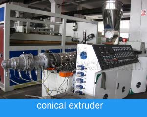 China diameter 15mm 50mm Polycop pipe and pvc pipe extrusion machine making pipe machine on sale