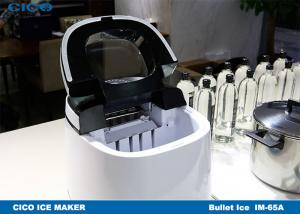 Customized Small Crushed Ice Maker , Portable Ice Maker
