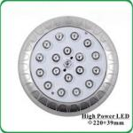 IP68 Extra Flat Resin Filled Swimming Pool Underwater LED Display