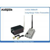 China 8KM Cofdm Digital Wireless Video Transmitter CCTV Video Transceiver 0.9G/1.2G/1.3G on sale
