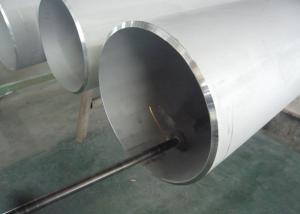 China 8 SCH10S / SCH40S SAF 2205 Duplex Stainless Steel Seamless Pipe on sale