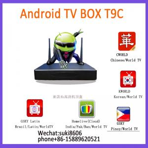 smart android iptv box with Homelive India package/Arabic