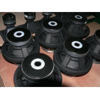 China 300W 122dB Professional Disco Sound Speaker Equipment For Night Club55Hz-19KHz on sale