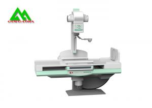 Quality 50kw High Frequency X Ray Room Equipment , Gastrointestinal Digital X Ray System for sale