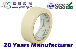 China Solvent Rubber Based Masking Paper Tape , Crepe Paper high-performance painting tapes on sale