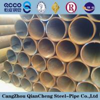 China China api 5l seamless pipe manufacturer/factory on sale
