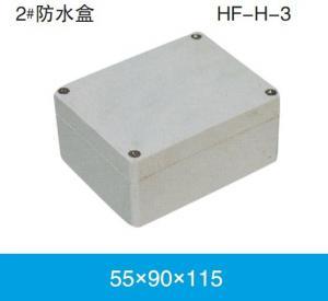China sealed plastic waterproof enclosure HF-H-3 on sale