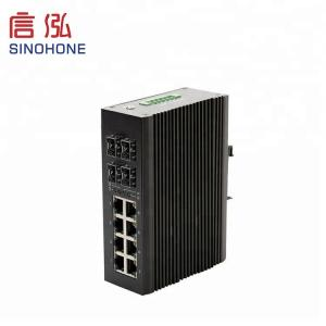 China 10/100 Mbps POE Ethernet Switch , 30 W Optical Gigabit Ethernet Switch on sale