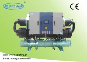 China Water Cooled Chiller Screw-type Printed Heat Recovery High Efficient CE Certificate on sale