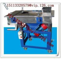 Sieve Powder Plastic Processing Machinery / Plastic Vibrating Screen
