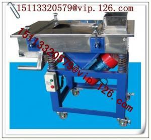 China Proveedor del OEM de los tamices vibratorios de la industria plástica de China/del tamiz vibratorio de las pelotillas on sale