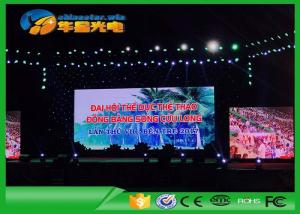 China P5.95 Led Display Outdoor Advertising Video Screen High Refresh Led Electronic Billboard on sale