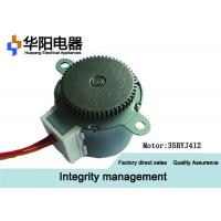 35BYJ412 Precision Geared Stepper Motor Smooth Operation For Home Air Conditioning