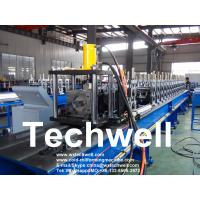 Galvanized Coil or Carbon Steel Upright Rack Roll Forming Machine for 1.5-2.0MM Thickness Rack Upright