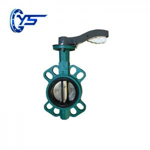 China Oil And Gas Butterfly Valve Wafer type Butterfly Valve manufacturer on sale