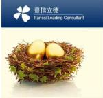 Institua uma empresa de Hong Kong para exportar