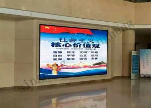 China P3 Custom Indoor LED Advertising Screen 64x64 Resolution Of Module Energy Saving on sale
