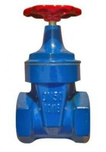 China Small Size Metal Resilient Seated Gate Valve For Water Meter With Thread End DN 25 on sale
