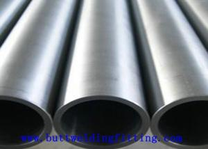 China 25CrMo4 Aisi 4130/ Aisi 4140 Seamless Alloy Steel Pipe Thinkness 32mm on sale