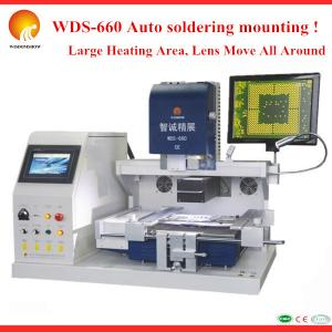 China Hot Air &IR & laser positioning 3 in 1 BGA Rework Station Reballing kit Hot Air Rework Soldering station on sale
