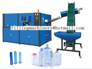 China High quality automatic  blow moulding machine for 2L water bottle , water bottling machine on sale