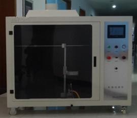 China High precision and hot sales Textiles and Films Fire Resistance Tester on sale