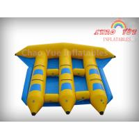 Commercial Grade Floating Inflatable Fly Fish Boat for water sports