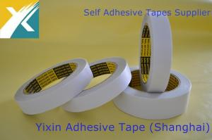 China double sided fabric tape double sided cloth tape heavy duty double stick tape double sided tape for metal on sale