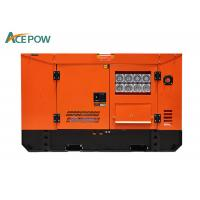 China 1500RPM Natural Gas Emergency Generator on sale