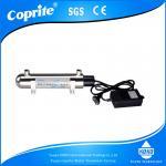 6W Water Purification System UV Sterilizer Water Purifier Ultraviolet Light Sterilizer