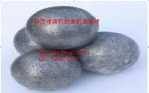 China grinding media steel ball for mine on sale