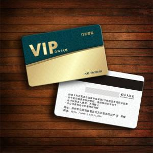 China Hico Magnetic Stripe Plastic PVC Inkjet Cards, PVC Magnetic Stripe Card,CR80 Plastic Magnetic Stripe Membership Card on sale