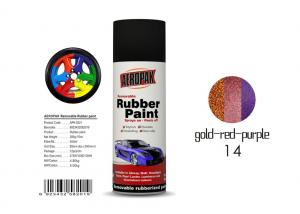 China Durable Fubber Coating Peelable Car Paint With Chameleon Gold - Red - Purple Color on sale
