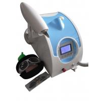 Beauty Salon Q Switch ND YAG Laser Equipment for Freckle Removal 1000W OEM