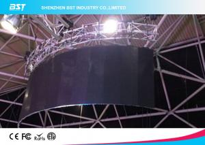 China High Resolution P4 SMD2121 Flexible Led Video Curtain Screen 1R1G1B on sale