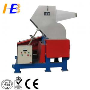 China Double Shaft Recycle Plastic Crusher Machine Smashing Nylon / Engineering Plastic / Injector on sale