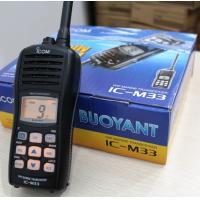 floating Icom IC-M33 marine vhf radios VHF walkie talkie waterproof IP67