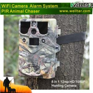 China WIFI Camera With MP4 And SD/TF Card Reader, User-friendly Interface,9500 Images On 8 AA Batteries on sale