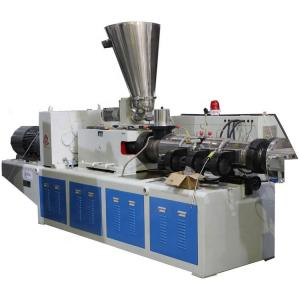 China Plastic Wood Plastic Composite Profile Extrusion Equipment CE ISO Certification on sale