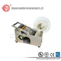 Jar Labelling / glass bottle Labeling Machine For Cylindrical Objects Manual Adhesive