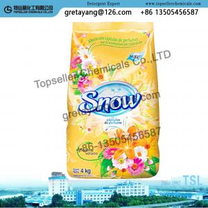 China High foam Bag Packing Detergent Washing Powder Cheap price and Good quality laundry detergent detergent powder on sale