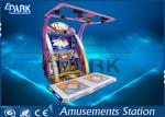 China Fashion Amusement Dance Hero Arcade Machine For 1 - 2 Player 400W wholesale